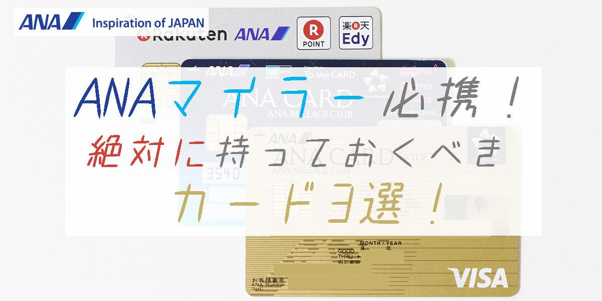 three-cards