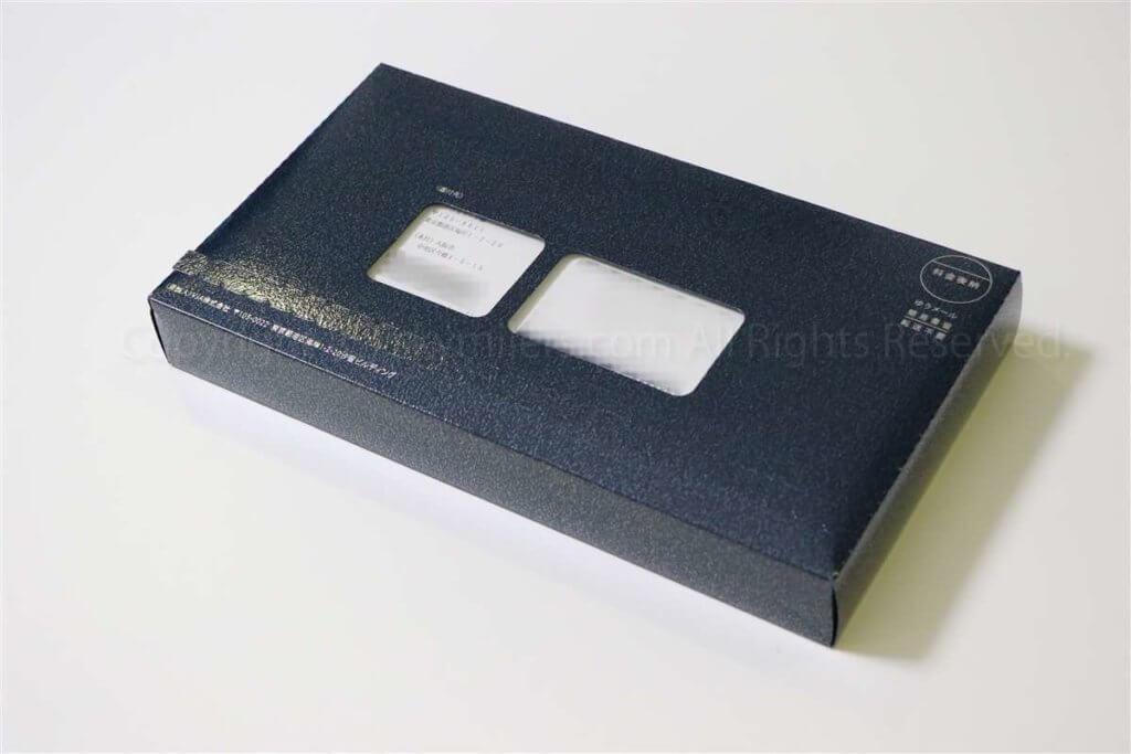 ANA VISAプラチナプレミアムカードレビュー01