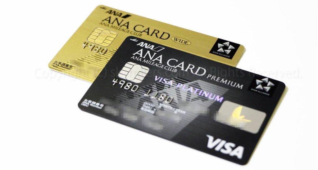 ANA VISAプラチナプレミアムカードとANA VISAワイドゴールドカード