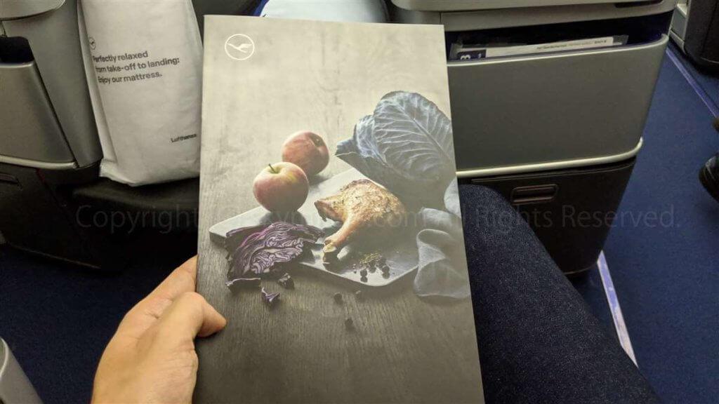 ルフトハンザ ビジネスクラス食事メニュー01