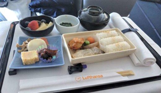 ルフトハンザ ビジネスクラス搭乗記│フランクフルト-羽田便(LH716)747-800