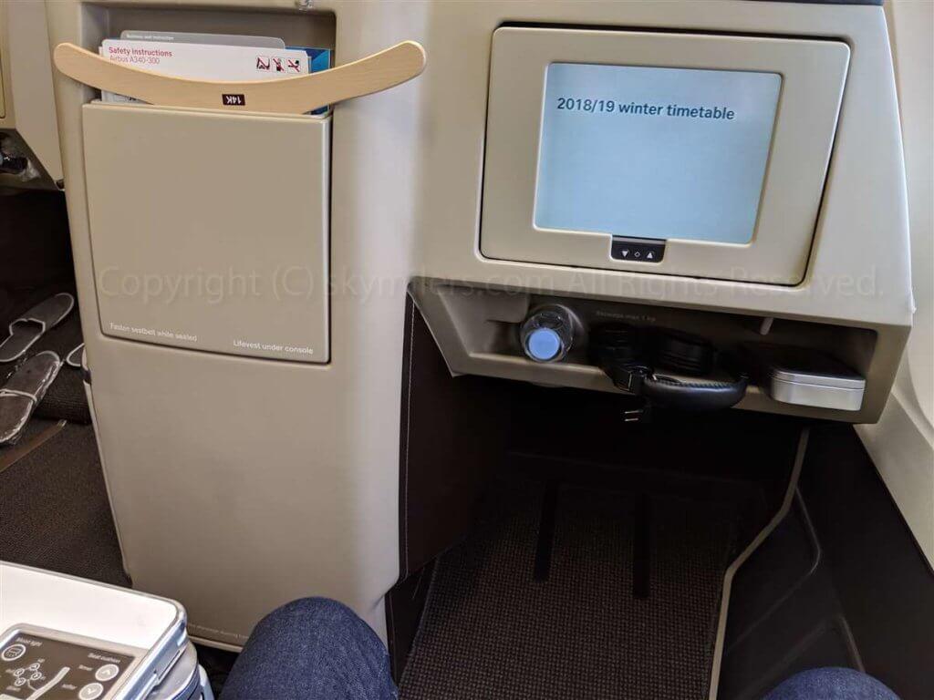 スイス航空ビジネスクラス 座席01