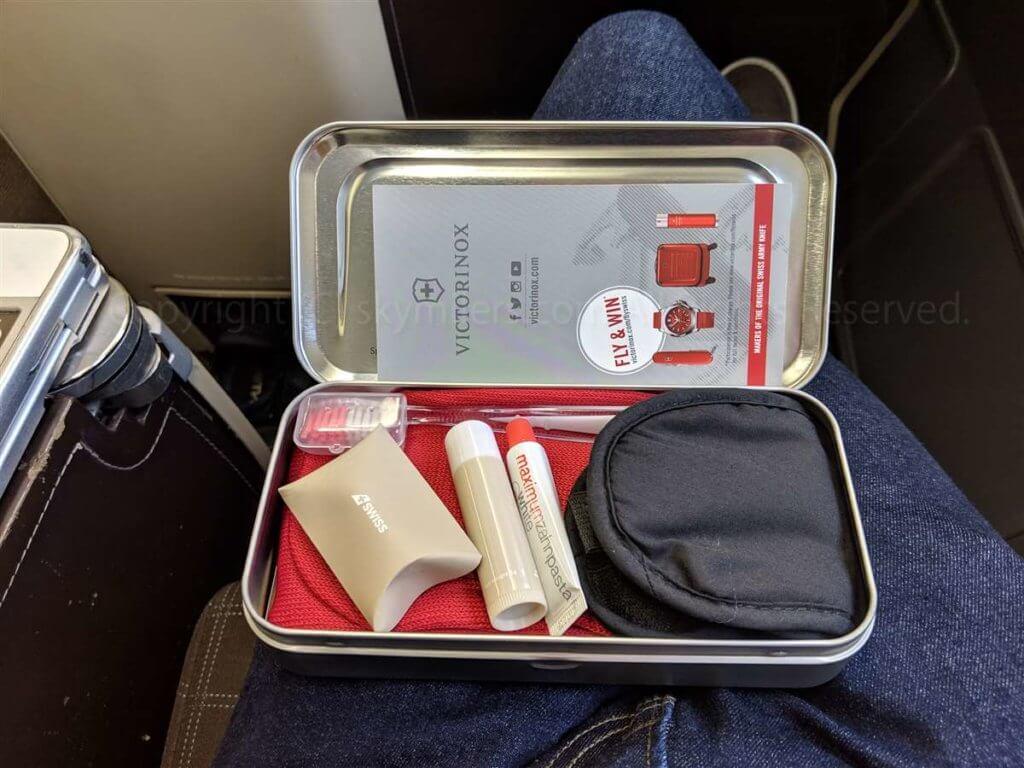 スイス航空ビジネスクラス アメニティ