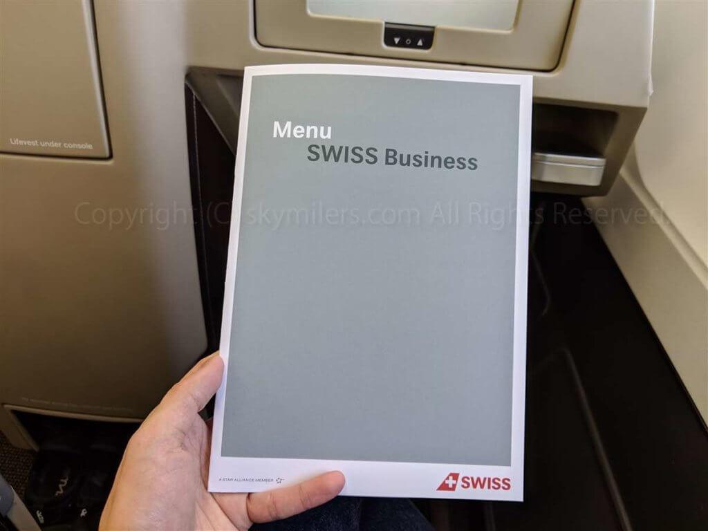 スイス航空ビジネスクラス 食事メニュー01