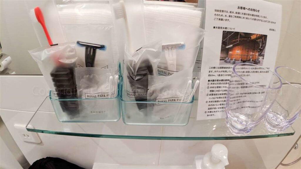 ロイヤルパークホテル羽田レビュー16