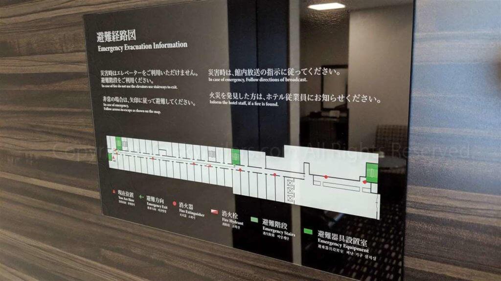 ロイヤルパークホテル羽田レビュー20