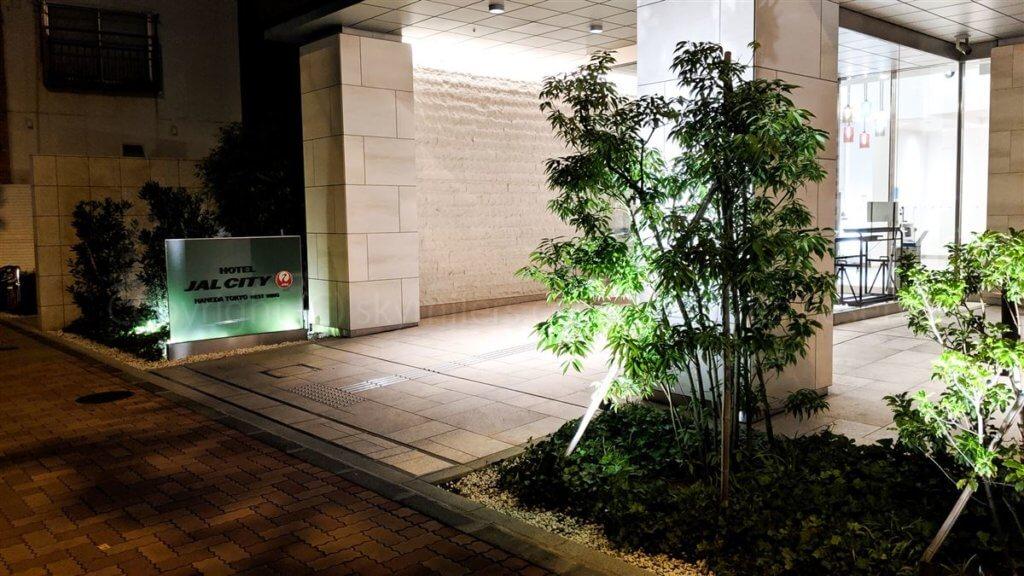 ホテルJALシティ羽田東京サウスウィング28