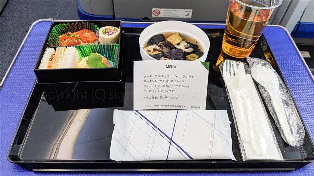 sfc-day10_プレミアムクラス朝食01
