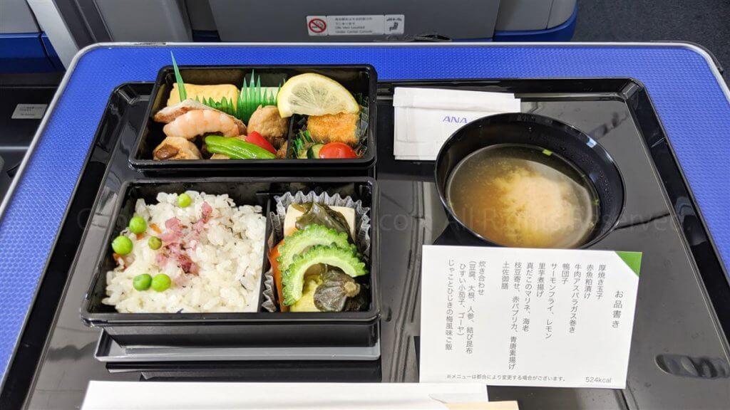 sfc-day10_プレミアムクラス軽食01