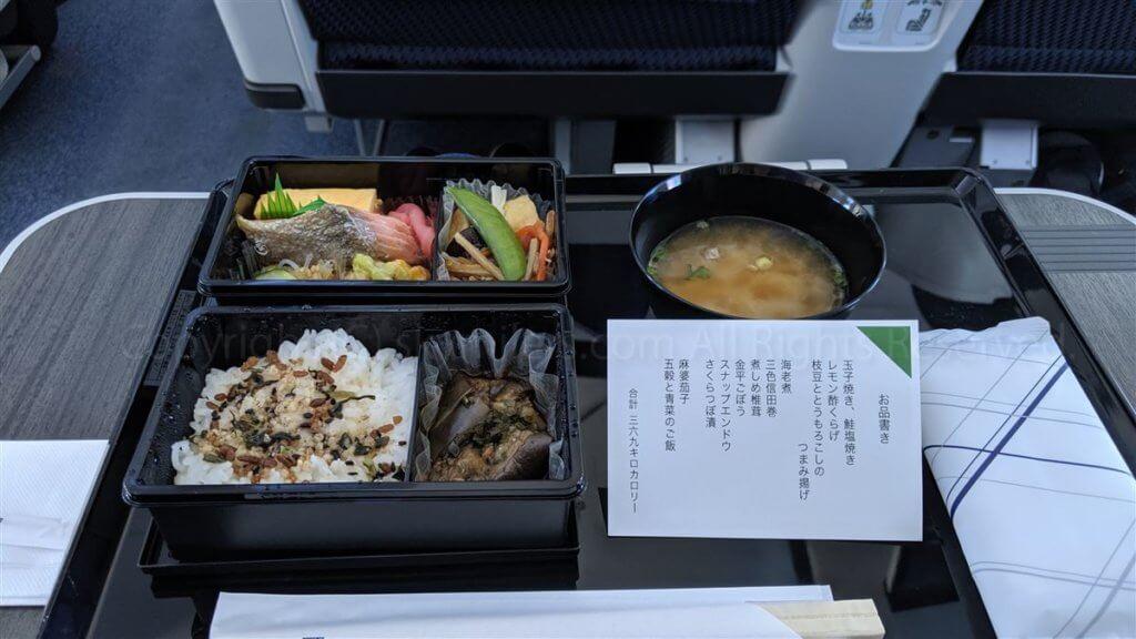 sfc-day8_プレミアムクラス軽食