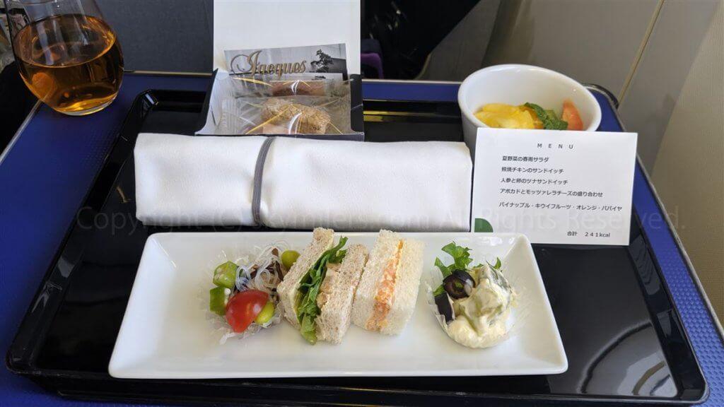 sfc-day8_プレミアムクラス朝食