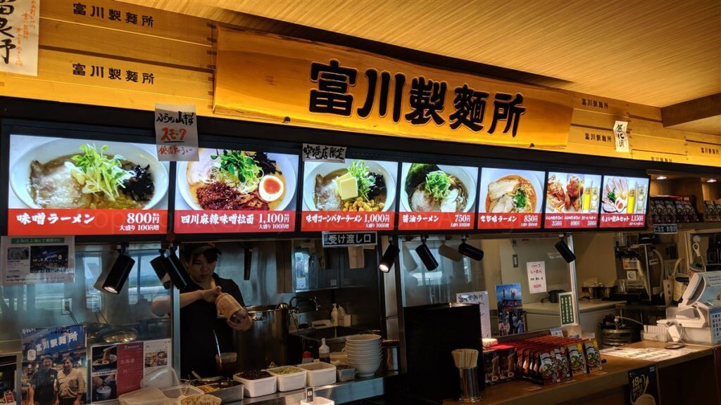 sfc-day8_富川製麺所