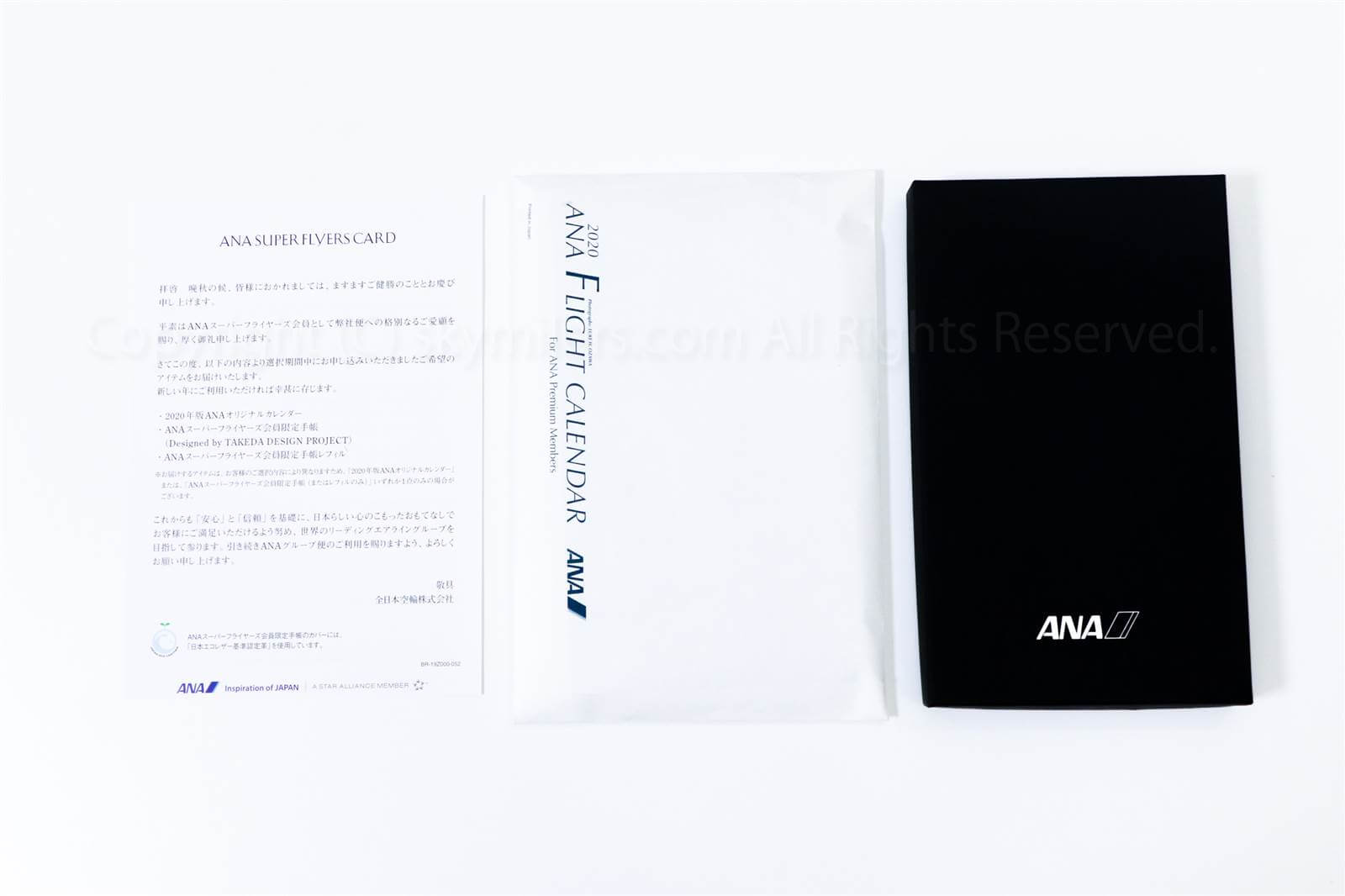 ANA SFC手帳カレンダー2020_03