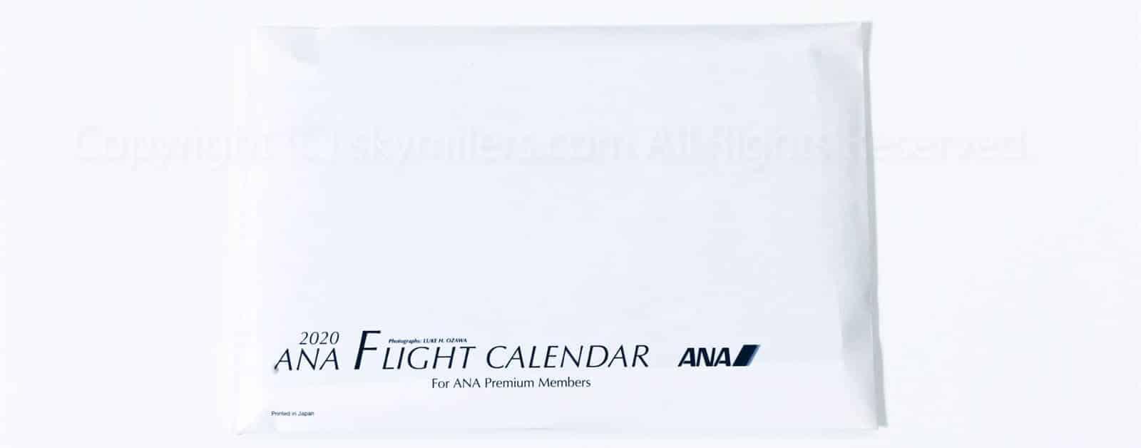 ANA SFC手帳カレンダー2020_06