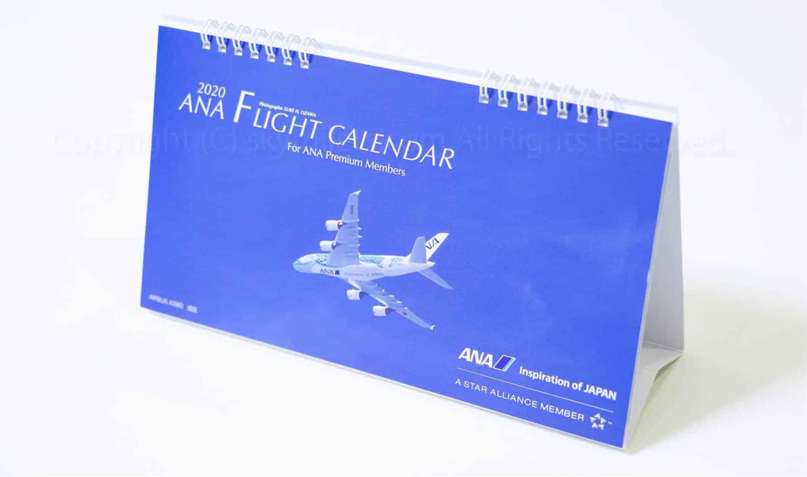 ANA SFC手帳カレンー2020_07